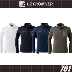 アイズフロンティア 701 長袖ポロシャツ S〜4L I'Z FRONTIER ストレッチ 吸汗速乾 (社名ネーム一か所無料) ワークウェア|oosumi-marutake