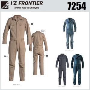 ストレッチ3Dオーバーオール アイズフロンティア 7254 デニム つなぎ I'Z FRONTIER S〜4L (社名ネーム一か所無料) (すそ直しできます) ワークウェア|oosumi-marutake