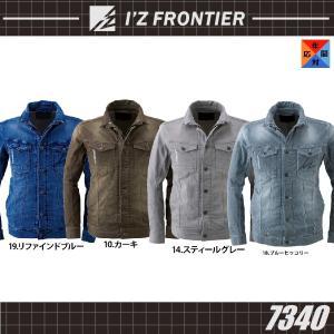 アイズフロンティア 長袖ブルゾン 7340 ストレッチ3Dワークジャケット I'Z  FRONTIER S〜4L オールシーズン (社名ネーム一か所無料) ワークウェア|oosumi-marutake