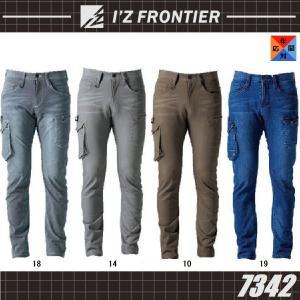 アイズフロンティア 7342 ストレッチ3Dカーゴパンツ I'ZFRONTIER オールシーズン 73cm〜101cm (すそ直しできます) ワークウェア|oosumi-marutake