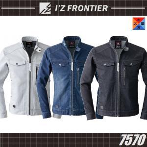 アイズフロンティア 7570 7570(D) ストレッチ 3D ワークジャケット 長袖ブルゾン S〜4L I'Z FRONTIER (社名ネーム一か所無料) ワークウェア|oosumi-marutake