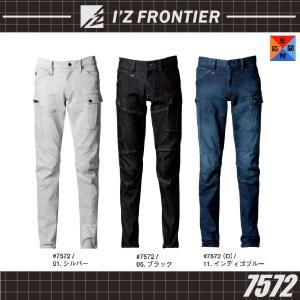 アイズフロンティア 7572 7572(D) ストレッチ 3D カーゴパンツ 73cm〜101cm I'Z FRONTIER (すそ直しできます)|oosumi-marutake