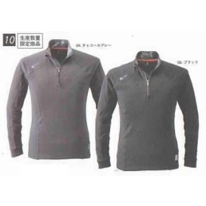 アイズフロンティア 9001  発熱ジップアップシャツ 裏アルミ 秋冬 I'ZFRONTIER M〜3L ハーフジップ ポロシャツ (社名ネーム一か所無料)|oosumi-marutake