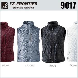 アイズフロンティア 9017 発熱防寒ジャケット 裏アルミ S〜3L (社名ネーム一か所無料) ワークウェア|oosumi-marutake