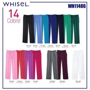(男女兼用) パンツ 自重堂 WH11486 ホワイセル WHISEL 14色 医療 白衣 スクラブ WH11486A WH1146B (すそ直しできます)|oosumi-marutake