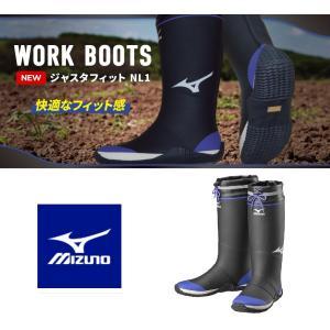 長靴 ミズノ F3JBN90109 JASTAFIT NL1 ジャスタフィット NL1 25.0cm〜28.0cm 先芯なし|oosumi-marutake