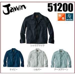 自重堂 51200 ブルゾン ジャウィン Jawin S〜5L ブルゾン 制電 帯電防止素材 (社名ネーム一か所無料)|oosumi-marutake