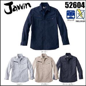 自重堂 52604 ストレッチ長袖シャツ ジャウィン Jawin 作業シャツ S〜5L 帯電防止素材 (社名ネーム一か所無料)|oosumi-marutake