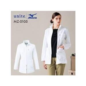 ジャケット (女) unite ミズノ MZ-0105 MIZUNO 白衣 メディカル MZ0105 ユニフォーム ユナイト|oosumi-marutake