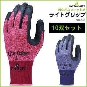 ライトグリップ 10双セット S〜L ショーワグローブ No. 354 ゴム手袋 まとめ買い|oosumi-marutake