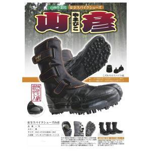スパイクシューズ 山彦 1-78 荘快堂 I-78 作業靴 スパイク 安全靴 24.0〜30.0|oosumi-marutake