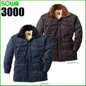 桑和 3000 綿カストロコート 防寒ジャンパー M〜6L 撥水 タフ素材 (社名ネーム一か所無料) oosumi-marutake