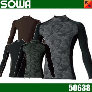 桑和 50638 長袖サポートハイネックシャツ コンプレッション 秋冬 G.GROUND インナー 裏起毛 S〜3L ストレッチ 吸汗速乾 SOWA|oosumi-marutake