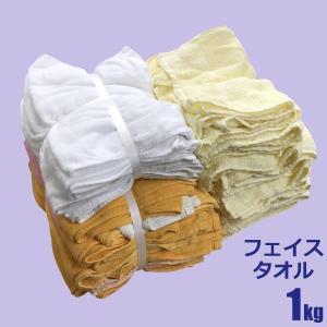 タオルウエス 1kg 1キロ|oosumi-marutake