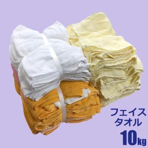 タオルウエス 10kg タオル ウエス 10キロ ぞうきん|oosumi-marutake
