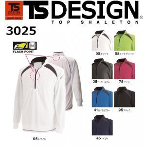 藤和 3025 ロングスリーブハーフジップ TS DESIGN ポロシャツ ティーエスデザイン SS~6L 吸汗速乾 (ネーム刺しゅうできます)|oosumi-marutake