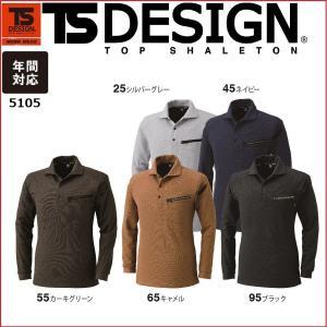 藤和 5105 TS DESIGN ワークニットロングポロシャツ ティーエスデザイン 長袖ポロシャツ SS~6L オールシーズン (社名ネーム一か所無料)|oosumi-marutake