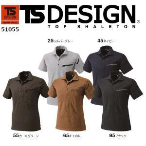 藤和 51055 TS DESIGN ワークニットショートポロシャツ 半袖ポロシャツ SS〜6L ティーエスデザイン 男女兼用 (社名ネーム一か所無料)|oosumi-marutake