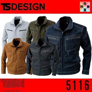 藤和 5116 TS DESIGN ジャケット ブルゾン ティーエスデザイン ユニセックス オールシーズン 男女兼用 SS〜6L (社名ネーム一か所無料)|oosumi-marutake