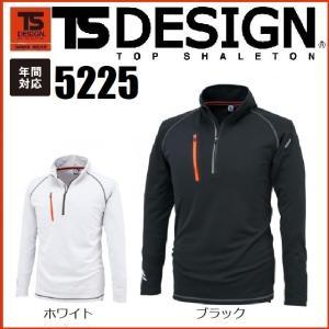 藤和 5225 TS DESIGN FLASH ロングスリーブハーフジップ ティーエスデザイン ポロシャツ (社名ネーム一か所無料)|oosumi-marutake