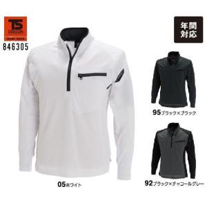 藤和 846305 TS DESIGN ワークニットロングシャツ ティーエスデザイン 長袖ポロシャツ ジップ オールシーズン 男女兼用 (社名ネーム一か所無料)|oosumi-marutake
