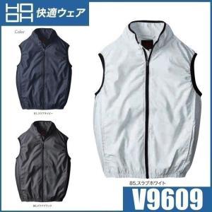 空調服 HOOH V9609 快適ウェア ベストタイプ M〜8L 村上被服 鳳凰 (社名ネーム一か所無料) ワークウェア oosumi-marutake