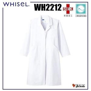 レディースシングルコート ホワイセル whisel 自重堂 白衣 スクラブ 医療 介護 WH2212 S〜4L (社名ネーム一か所無料)|oosumi-marutake