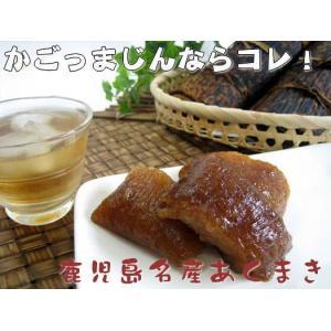 鹿児島人が5月の節句に食べるものといったらコレ『あくまき』たけのこがにょきにょき出るころになると、あ...