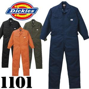 Dickies 1101 ディッキーズ長袖ツナギ 4L,5L
