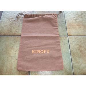HIROFU ヒロフ  保存袋  非売品 サイズは 横21cm・たて33cm