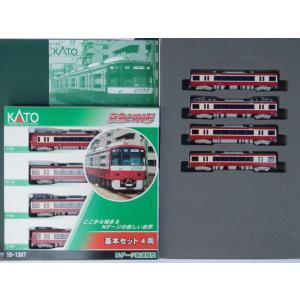 KATO Nゲージ 10-1307、10-1308 京急2100形 基本セット(4両)+増結セット(...