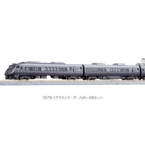 KATO Nゲージ 10-1541 787系 <アラウンド・ザ・九州> 4両セット