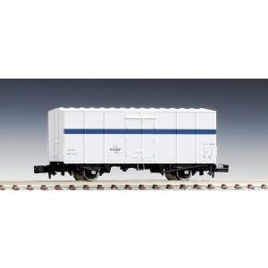 国鉄レム5000形貨車