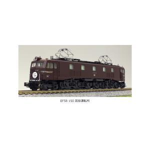 3049-1 EF58 150  宮原運転所  カトー KATO 鉄道模型 Nゲージ
