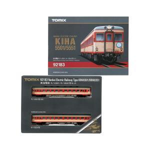 TOMIX Nゲージ 92183 南海電鉄 キハ5501・キハ5551形セット|ootsukamokei