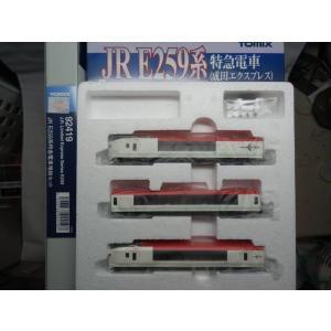 TOMIX Nゲージ 92418他 JR E259系特急電車 6両セット