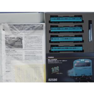 トミックスの103系(高運転台非ATC・スカイブルー)4両セットでございます。