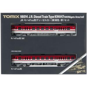 TOMIX Nゲージ 98014 JR キハ47-500形ディーゼルカー(新潟色・赤)セット