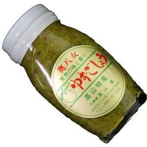 奥八女・高山物産 青ゆずごしょう・柚子ごしょう(柚子・ゆず・ユズ) 1本(120g) 【九州・福岡産】|ootsuru