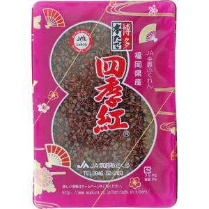 紅たで 1パック 福岡産 四季紅 ootsuru