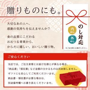 【あすつく】【セット】 おまかせ 九州野菜セット 15品 旬の野菜詰め合せ・おまかせ詰め合わせセット!西日本 【送料無料】|ootsuru|10