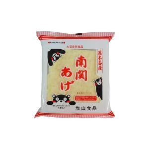熊本名産 くまモン印! 南関あげ(なんかんあげ)1袋3枚入り{油揚げ} くまモンも食べてるかも(笑)! (九州産・熊本)|ootsuru