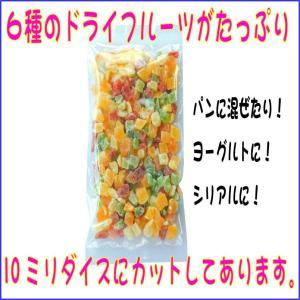 東亜物産 ドライフルーツ10ミリダイス*200g|ootuki