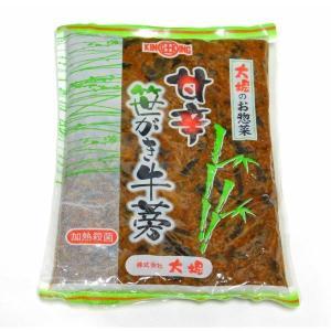 太堀 笹がき牛蒡の甘辛煮*1kg|ootuki