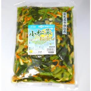 太堀 F120 小松菜のおひたし*1kg|ootuki