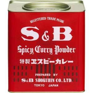 SB カレー粉*2kg|ootuki