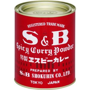 SB カレー粉*400g|ootuki