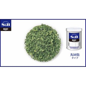 SB パセリ(M缶)50g|ootuki