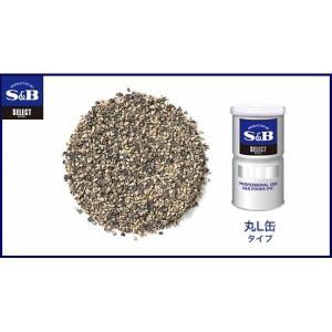 SB ブラックペッパー粗挽(L缶)370g|ootuki