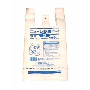 【クリポス不可】FP ニューレジ袋S(30)乳白*100枚|ootuki